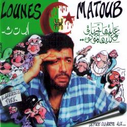 Lounès Matoub - Ayen ayen